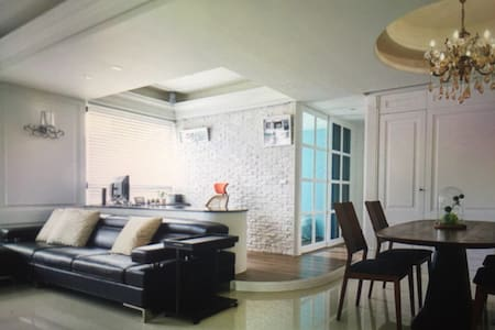Good house for you to stay - Namyangju - Apartemen