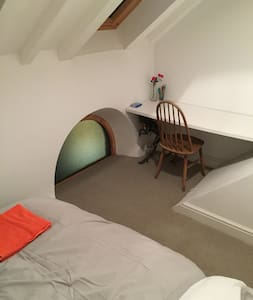 Small room within small, cosy house! - Bristol - House