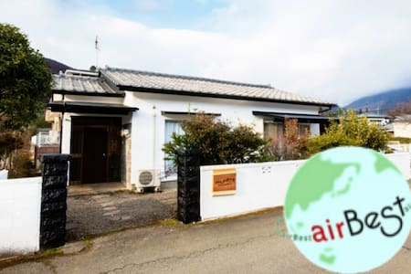 Seseragi-an )New! House with private Hot Spring☆