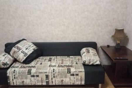 Уютная квартира на Молодёжке