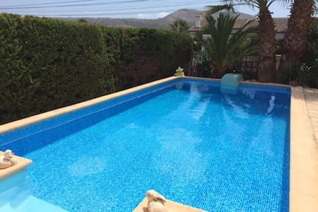2 Bed Apartment- Costa Blanca (with private pool) - Les Fonts