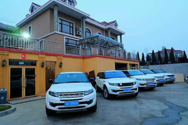 大连金石滩聚会日租别墅,离海边,发现王国都很近,免费停车 - Dalian - Hus