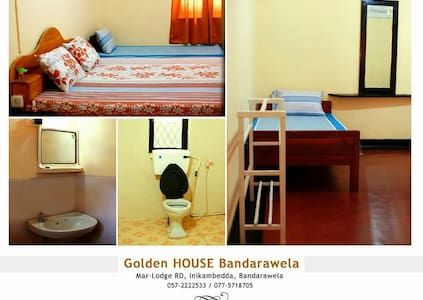 Golden house family room - Haus