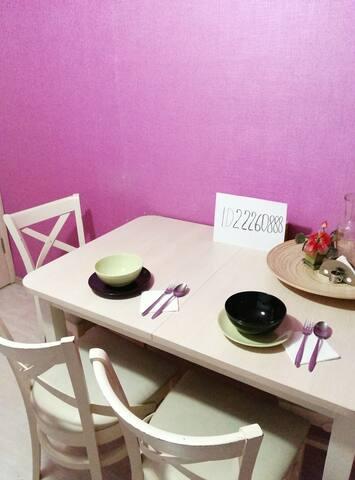Уютная, светлая, чистая квартира ждёт гостей