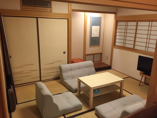 SAFETY & QUIET area   CONFORT stay - Nada-Ku, Kobe-shi