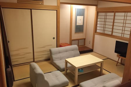 SAFETY & QUIET area   CONFORT stay - 神戸市灘区