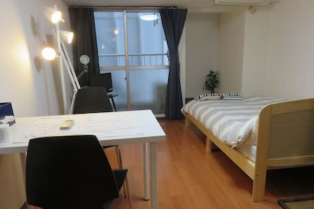 Free Pocket WiFi/10min walk Tenjin キャナルシティ博多 - Hakata Ward, Fukuoka