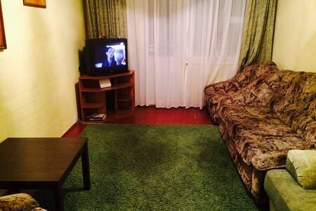 Уютная квартира в центре города - Mahilioŭ