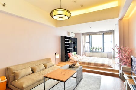 钟鼓楼/回民街长安居酒宅Bell Tower City Center - Xian - Apartamento