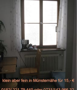 """Klosterzelle"" am Münster - Ulm - Bed & Breakfast"