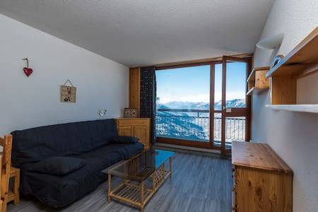 Apartment with breathtaking views - Bourg-Saint-Maurice