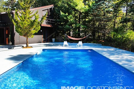 Stylish Hampton Contemporary with Amazing pool - East Quogue - Hus