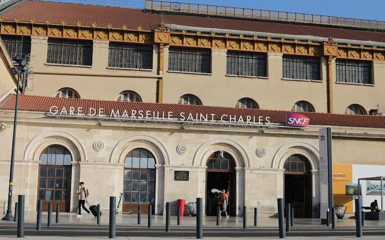 Logement idéal à Saint Charles