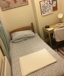 Single room good central location - Coventry - Casa