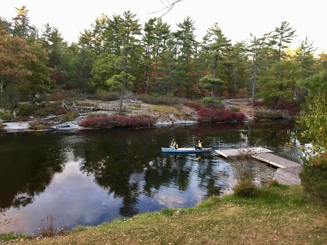 Canoe off the dock on our peaceful stretch of Stoney Lake. Look - no neighbours across from us!