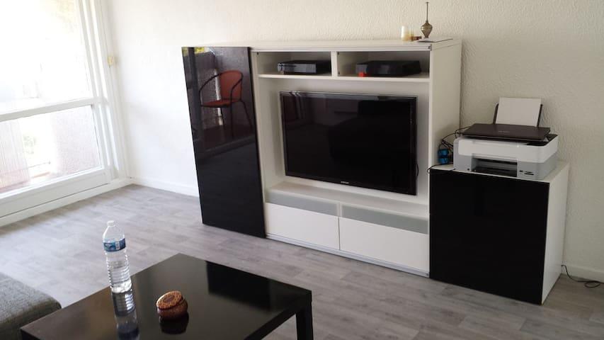 Appartement 54m² sur Fréjus proche centre et plage - Fréjus - Huoneisto