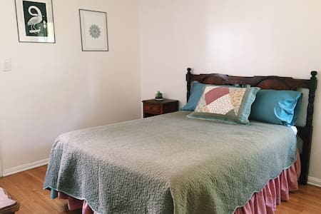 Vintage Room Near LAX - Los Angeles - House