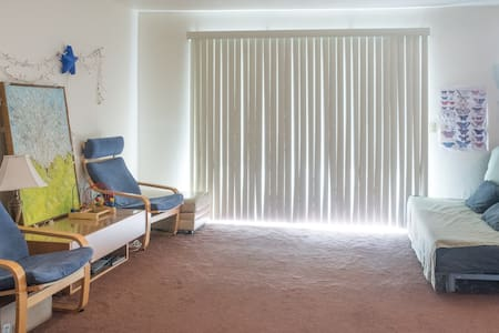 Guest Room - Redwood City - Wohnung