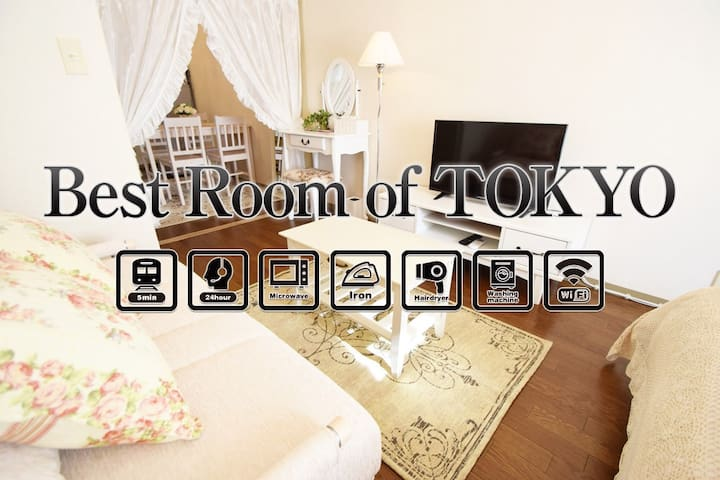 NEW OPEN SALE!40OFFf!Shinagawa 8ppl FREE WIFI AS45 - Shinagawa-ku