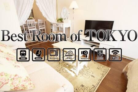 NEW OPEN SALE!40OFFf!Shinagawa 8ppl FREE WIFI AS45 - Shinagawa-ku - Pis