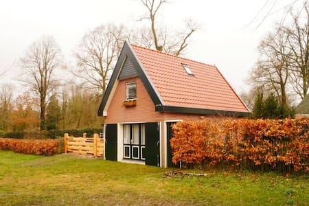 Ideaal gelegen eigen appartement - Santpoort-Zuid - Apartamento