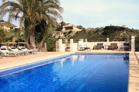 Charming house with Pool ideal for large families - El Campello