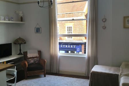 Elegant apt in the heart of historic St Albans - Saint Albans - Apartemen