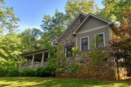 Fern Cove Private & Convenient - Pisgah Forest