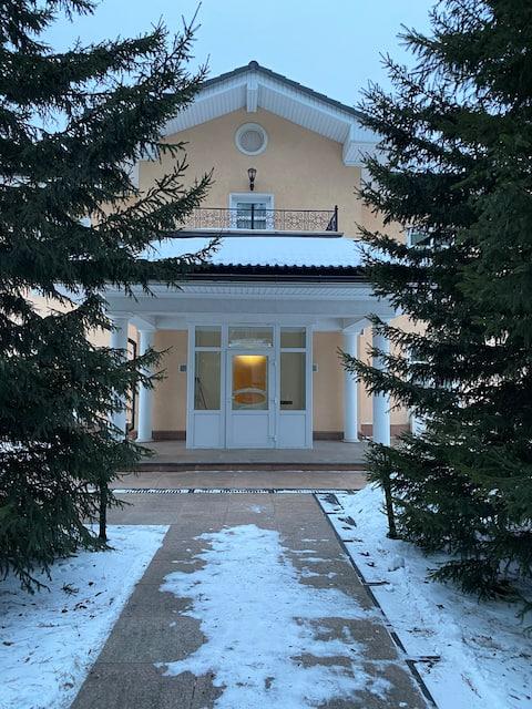 Дом для сказочного Рождества и Нового года