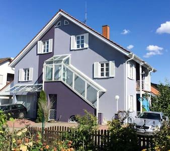 Zentrale  aber ruhige Wohnung. - Graben-Neudorf - อพาร์ทเมนท์