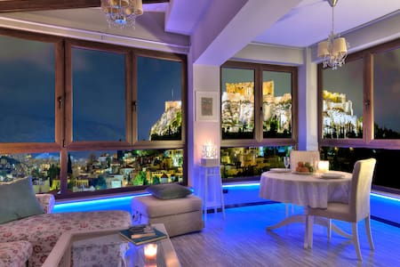 ❤️The 1 and only Acropolis penthouse!❤️