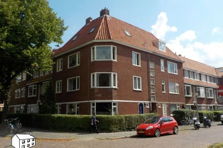 Apartment near the city center of Groningen - Groninga