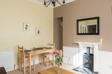 Highland Retreat in the City - Inverness - Apartment