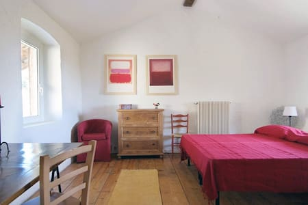 Casa Bianca Torre - Corno di Rosazzo - Отпускное жилье