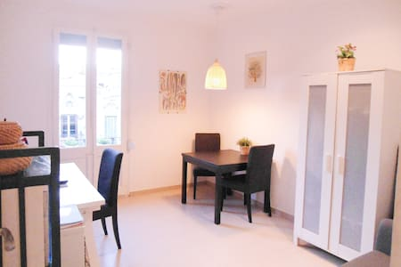 Great flat in the center of BCN - Barcelone - Appartement en résidence