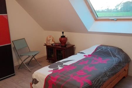 Chambre au calme de la campagne - Elven - Haus