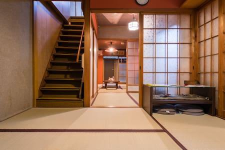 Tofukuji 3min. to Fushimi Inari Kyoto - Higashiyamaku
