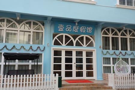 壹品张家界度假馆 - Zhangjiajie