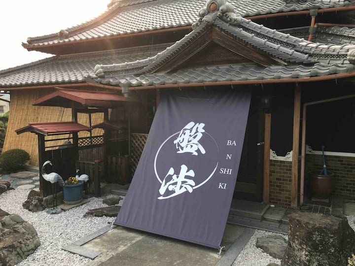A traditional Japanese house that is 90 years old.
