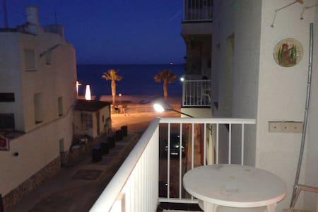 Apartamento delante del Mar