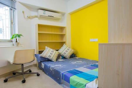 荔枝单身公寓-大新店02 - Shenzhen - Apartment