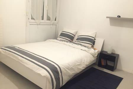 Chambre calme dans appartement - Tassin-la-Demi-Lune