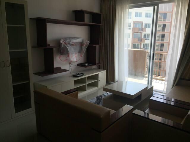 Star City Condo Apartment Yangon