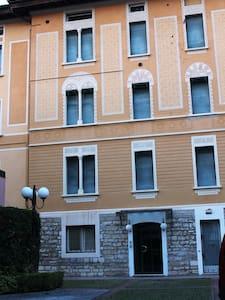 Monolocale riservato Brescia - Brescia - Apartment