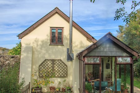 Rural cottage near coast in N Devon - Hartland