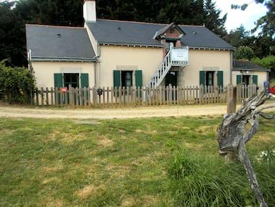 Gîte d'étape et de séjour de l'écluse de Bougard - Blain - Дом