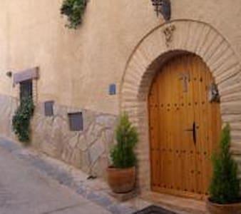 APARTAMENTOS TOMY - La Vilella Baixa - Pis