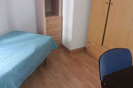 Habitación en el centro de Málaga - Apartment