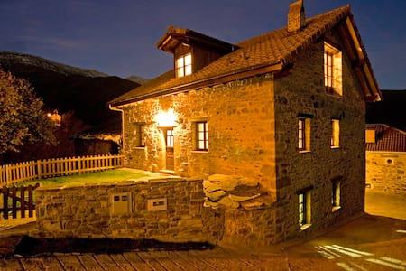 Casa rural Las Lagartijas. Disfruta del silencio. - Asturias