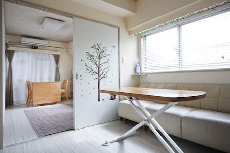 Great location in Tokyo, Free WiFi - Bunkyō-ku - Lägenhet